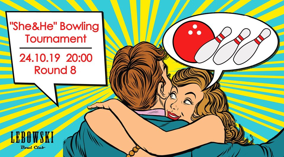 """Couples Bowling Tournament """"SHE & HE"""" Round #8 photo"""