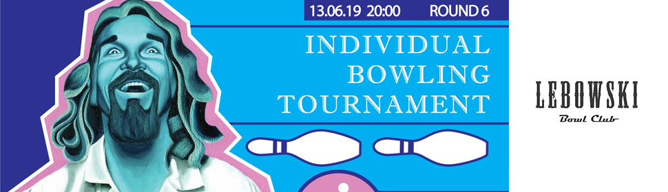 Individual bowling tournament, Round #6 photo
