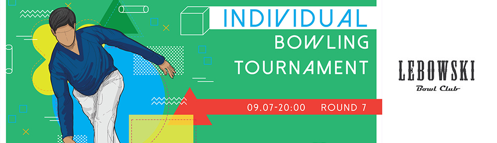 Individual bowling tournament, Round #7 photo