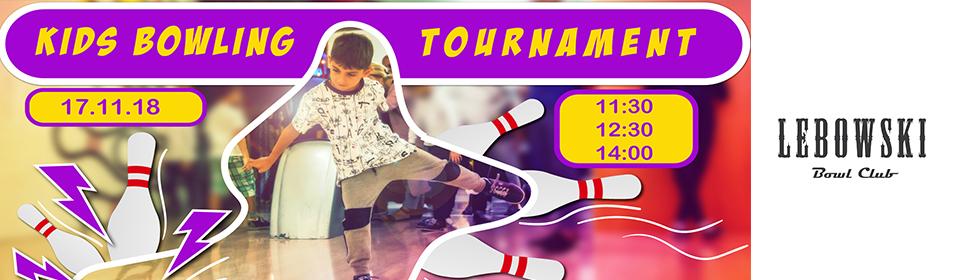 Kids Bowling Tournament Round #3 photo