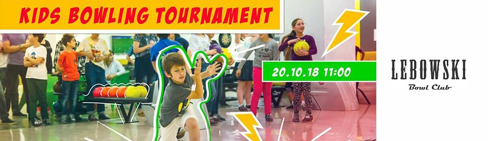 Kids Bowling Tournament Round #2 photo