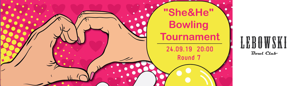 """Couples Bowling Tournament """"SHE & HE"""" Round #7 photo"""