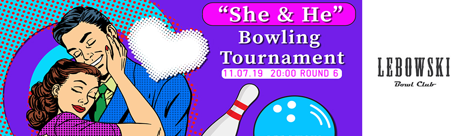 "Couples Bowling Tournament ""SHE & HE"" Round #6 photo"