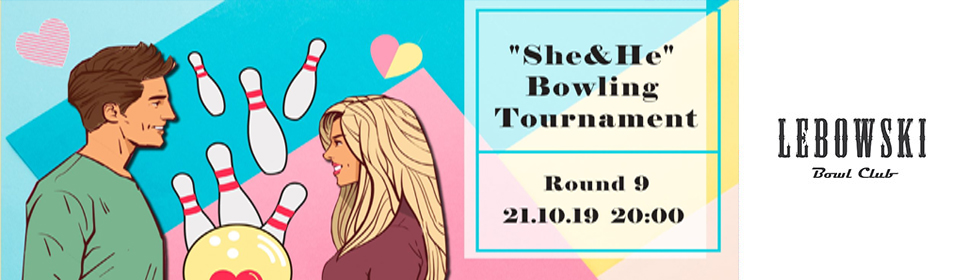 """Couples Bowling Tournament """"SHE & HE"""" Round #9  photo"""