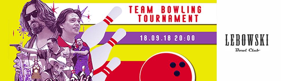 Bowling Team Tournament Round 8 photo