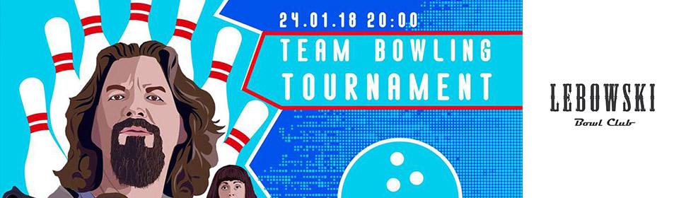 Bowling Team Tournament Round #1 photo