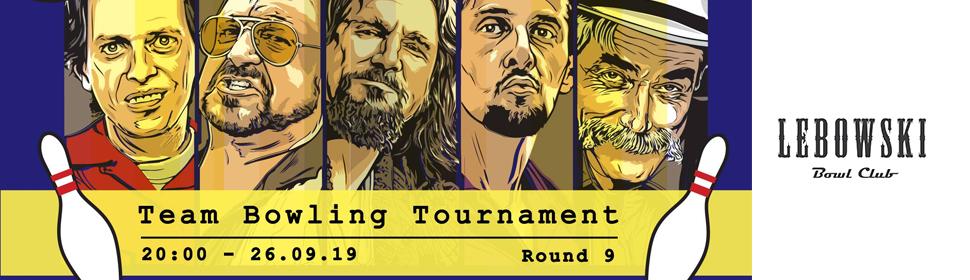 Team Bowling Tournament, Round #9 photo