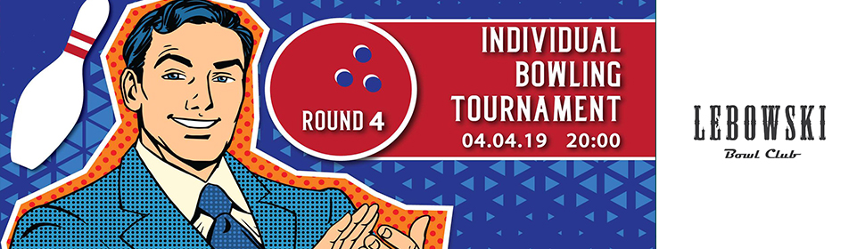 Individual bowling tournament Round #4 photo