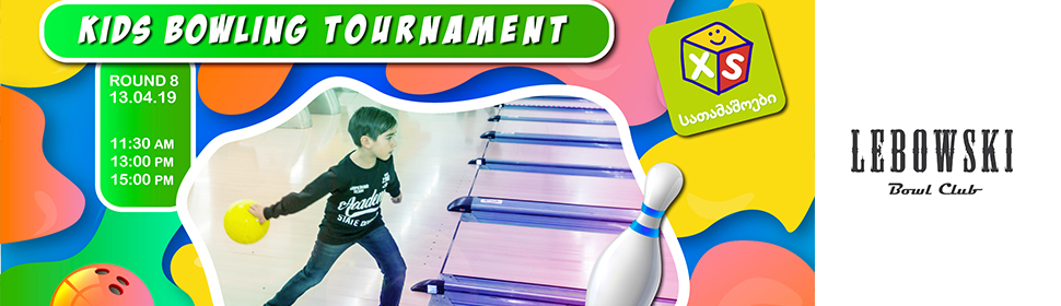 Kids Bowling Tournament Round #8 photo