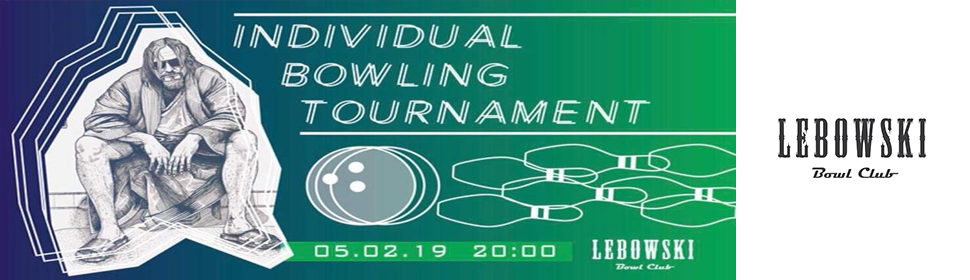 Individual Bowling Tournament - #2 Round photo