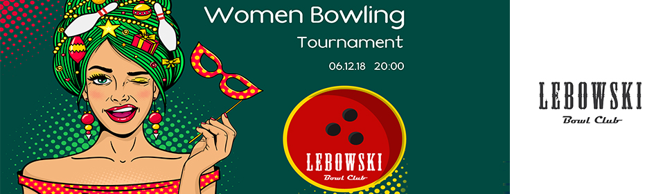 Women Bowling Tournament Round #10 photo