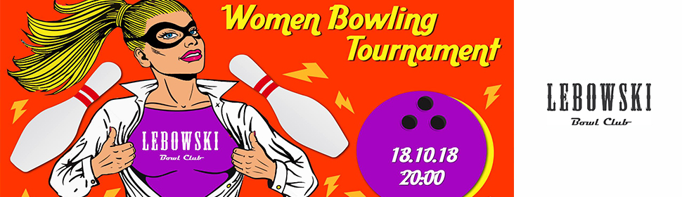 Women Bowling Tournament Round #7 photo